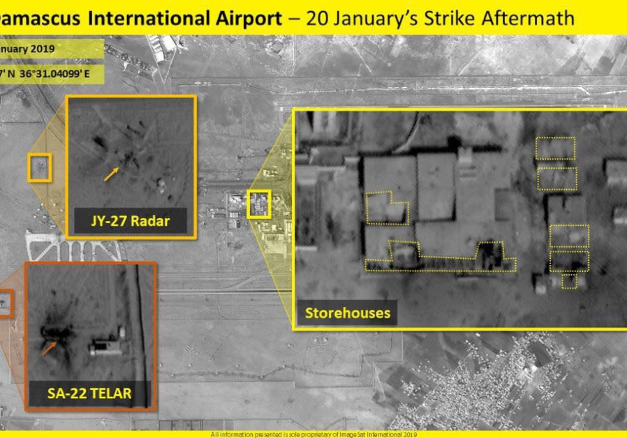 Satellite images show aftermath of Israeli strikes on Syria