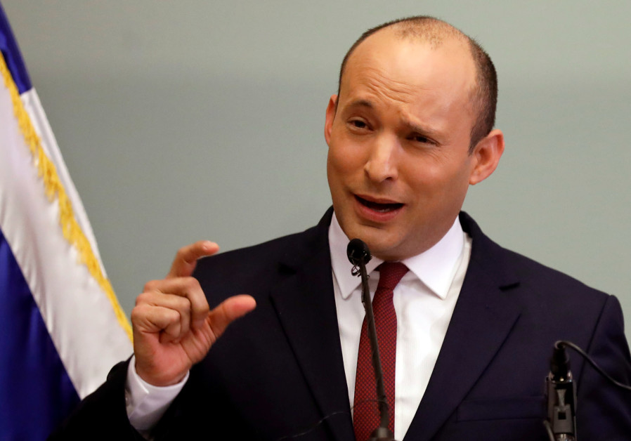 Education Minister Naftali Bennett delivers a statement at the Knesset, Jerusalem, 2018.