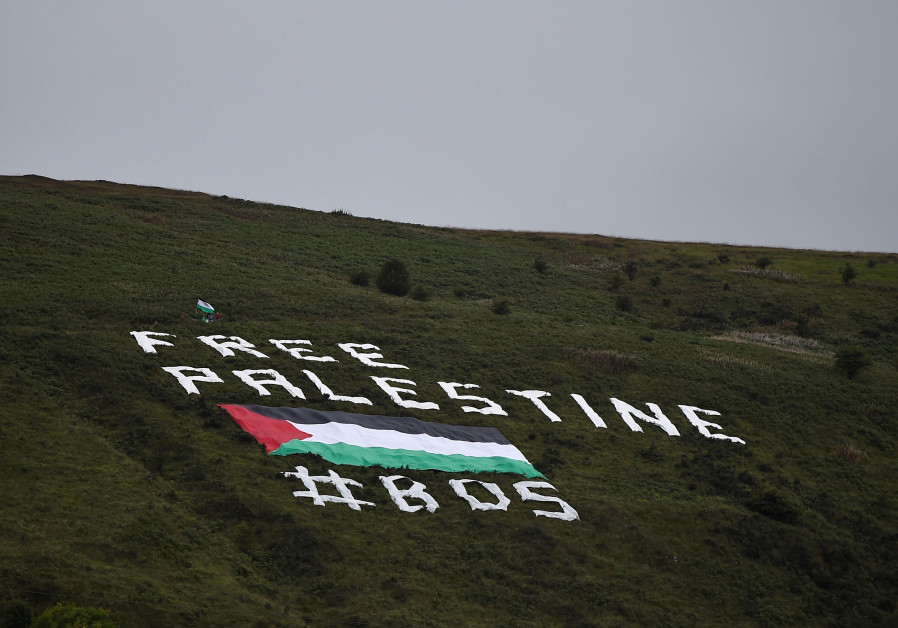 Israel to reprimand Irish ambassador over Dublin's anti-settlement bill