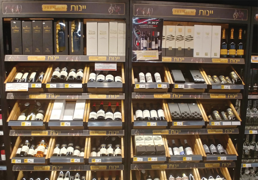 Shufersal's premium wine collection available at some stores. (Courtesy)