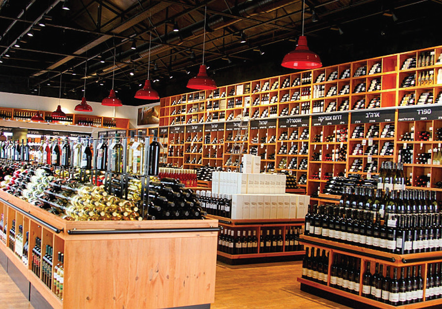 The Derech Hayayin chain of wine stores are centers of wine culture. (Courtesy)