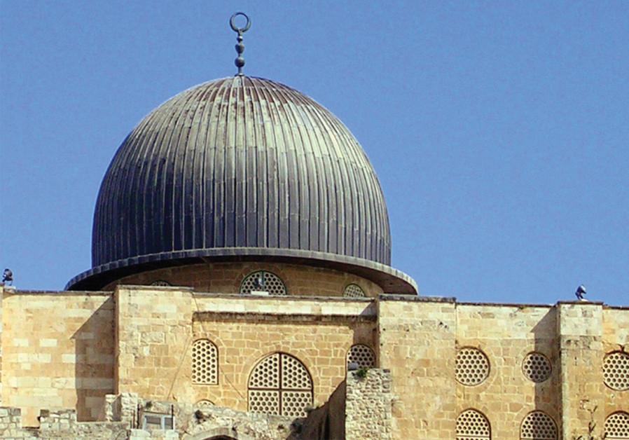 Is Jerusalem a sacred Islamic City?