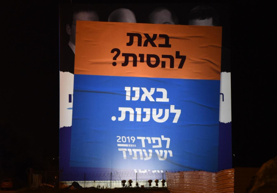 "Yesh Atid replaces Likud's billboard with ""You came to incite? We came to change"