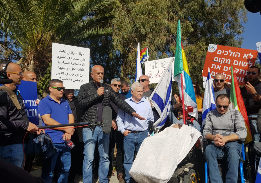 Druze-led activists petition MKs to amend Nation-State Law