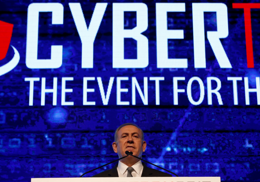 Prime Minister Benjamin Netanyahu delivers a speech at a Cyber Security Conference in Tel Aviv