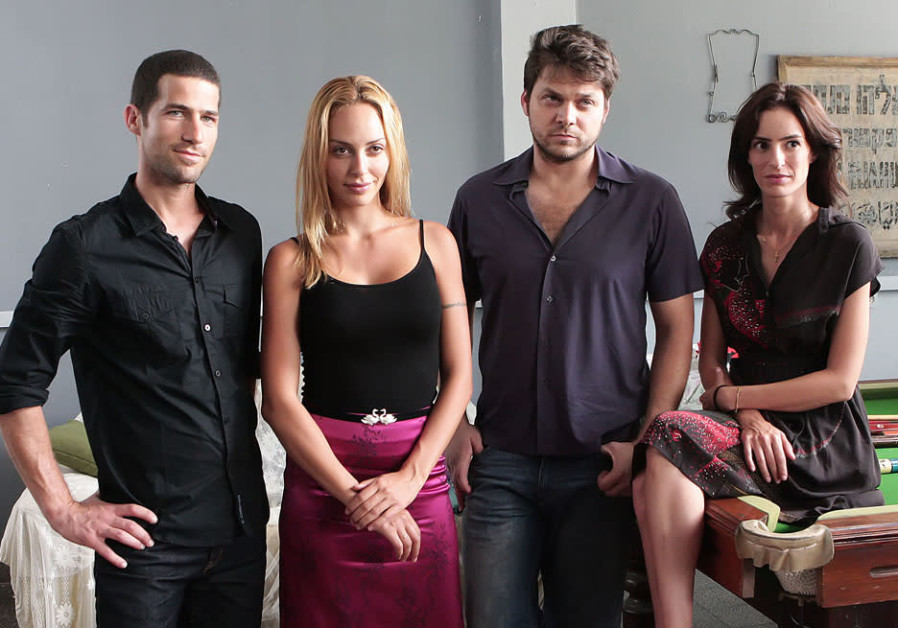 """A PROMO image for the Israeli series 'Until the Wedding."""""""