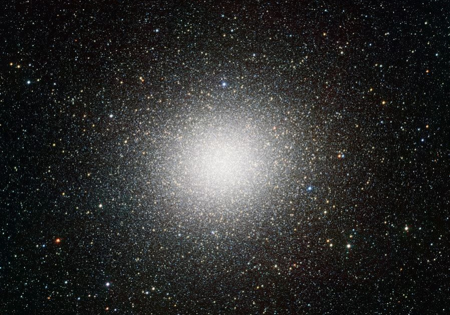 An example of a globular cluster, Omega Centauri (NGC 5139) in the constellation of Centaurus.