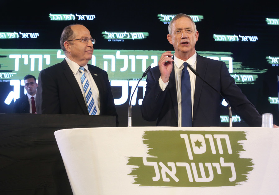 Benny Gantz (R) and Moshe Ya'alon (L) at a event in Tel Aviv, January 29th, 2019