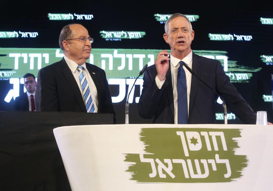 Benny Gantz (R) and Moshe Ya'alon (L) at a event in Tel Aviv, January 29th, 2019