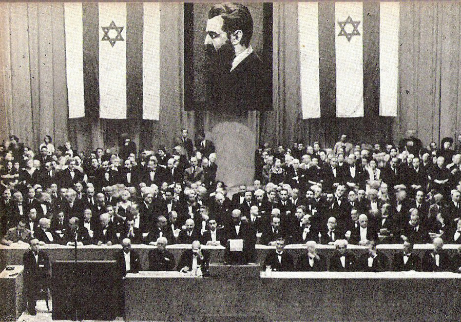 The need for Israel 71 years later