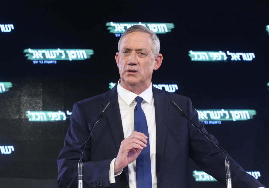 Gantz and Lapid form joint Knesset list