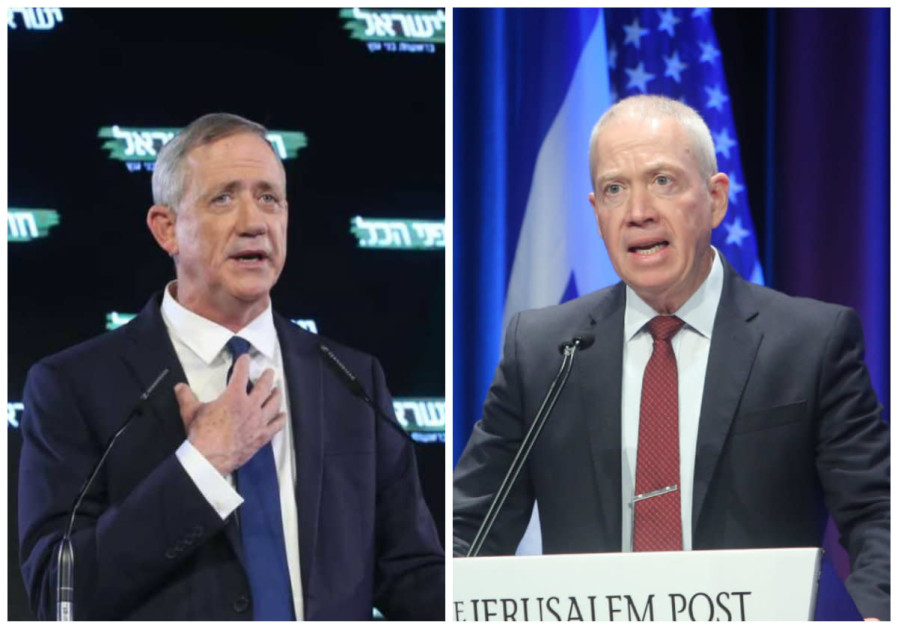 Collage of Benny Gantz unveiling his party platform and Yoav Gallant speaking at JPost conference.