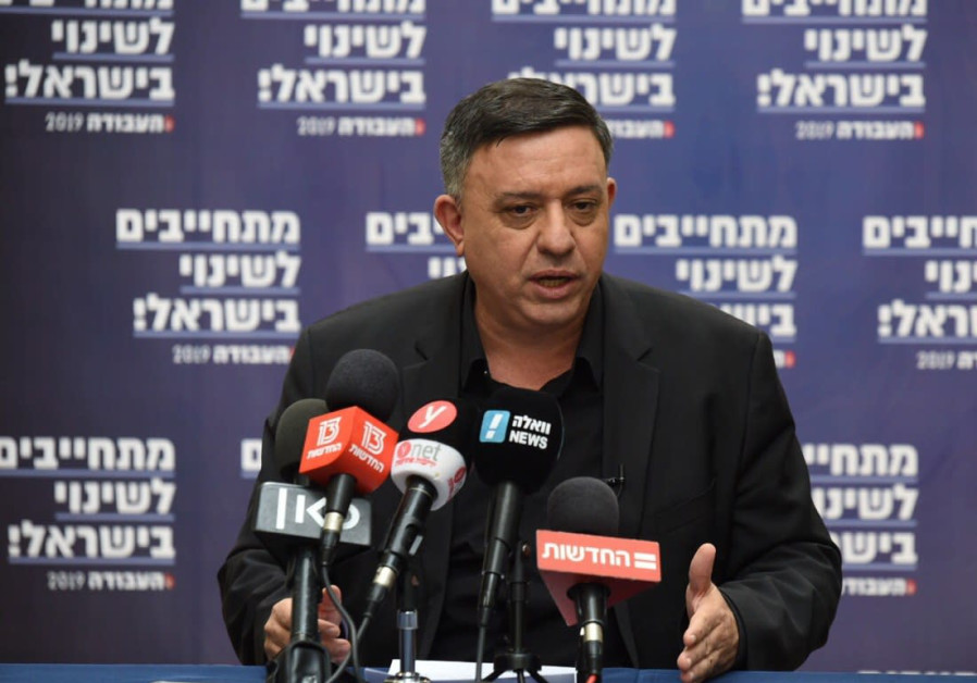 Labor leader Avi Gabbay speaks to mayors from his party Thursday in Haifa