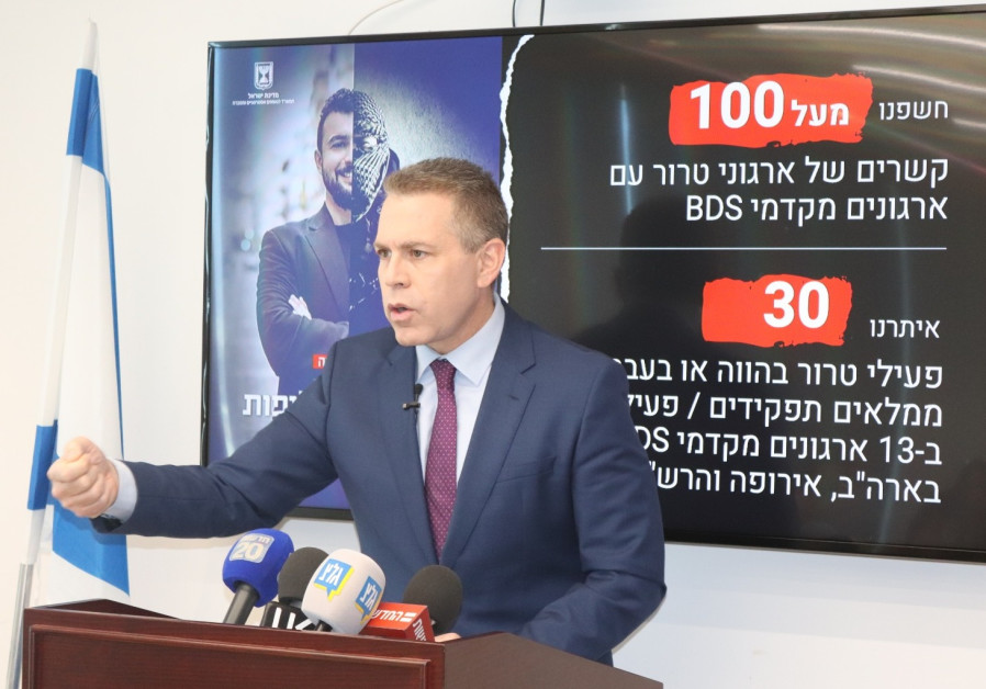 Strategic Affairs Minister briefs the media on February 3 about the terror connections with BDS orga