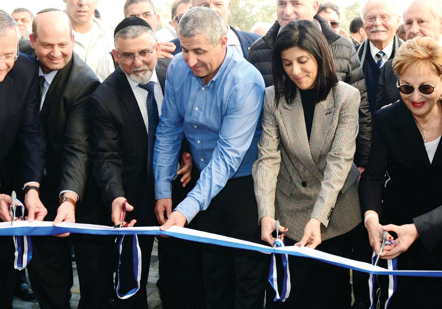 Galilee hospital launches research center with BIU
