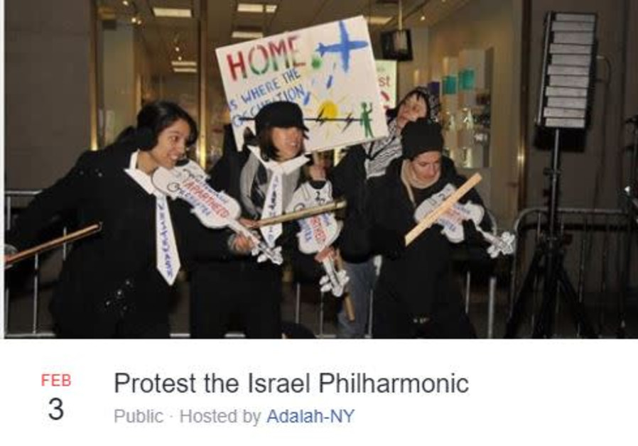 Adalah-NY advertise a protest against the Israeli Philharmonic