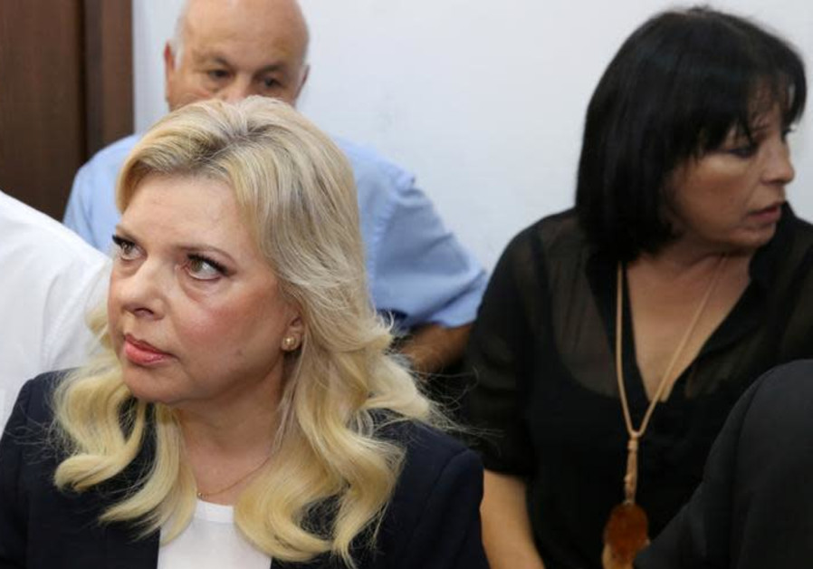 Sara, wife of Israeli Prime Minister Benjamin Netanyahu, arrives at a court hearing in fraud trial