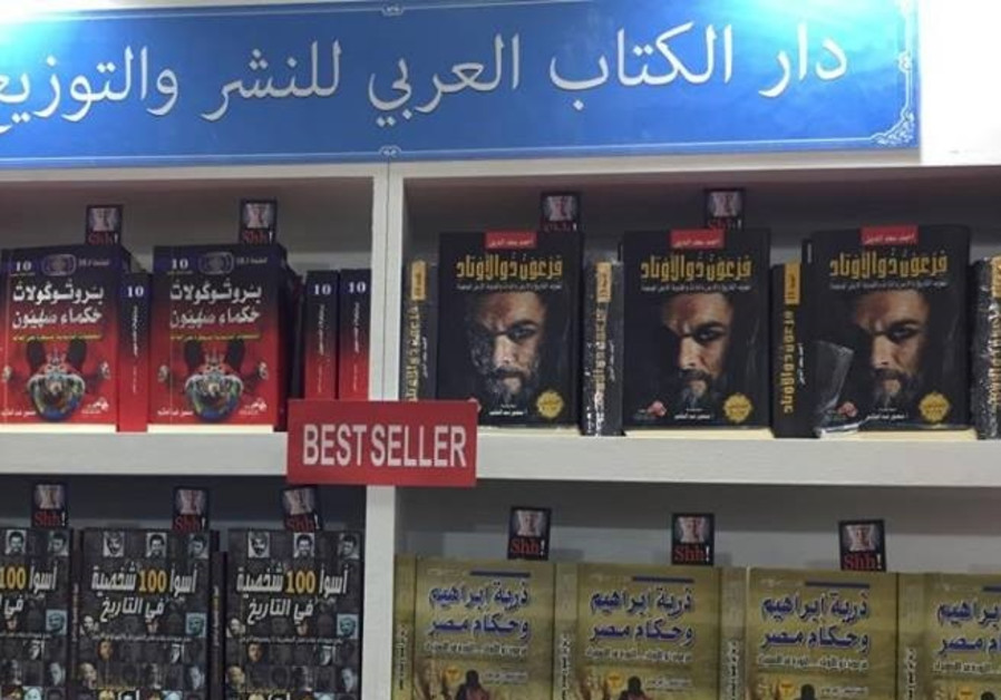 Protocols of the Elders of Zion sold at the Cairo International Book Fair