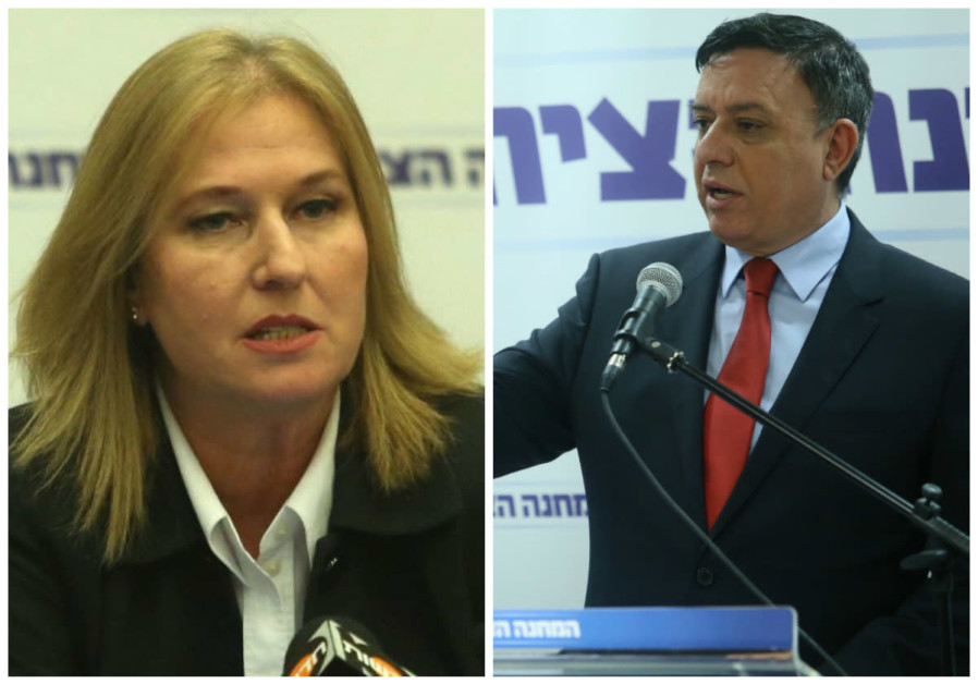 Labor, Livni clash over peacemaking priorities