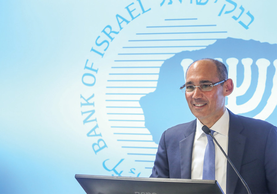 Bank of Israel keeps interest rate unchanged, hints at future cut