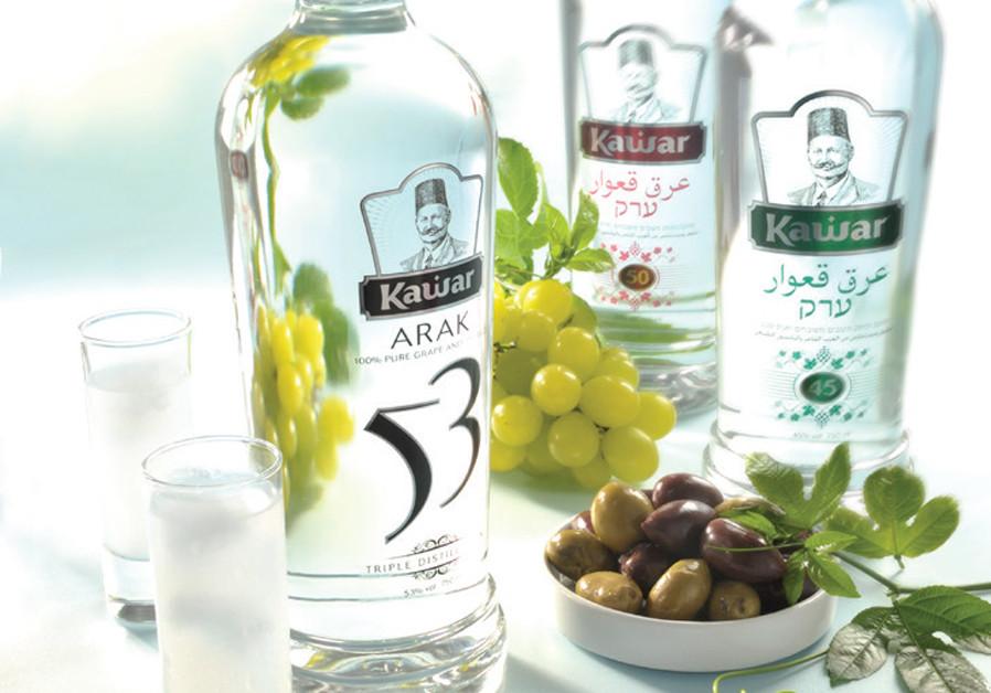 KAWAR ARAK is arguably Israel's leading premium Arak.