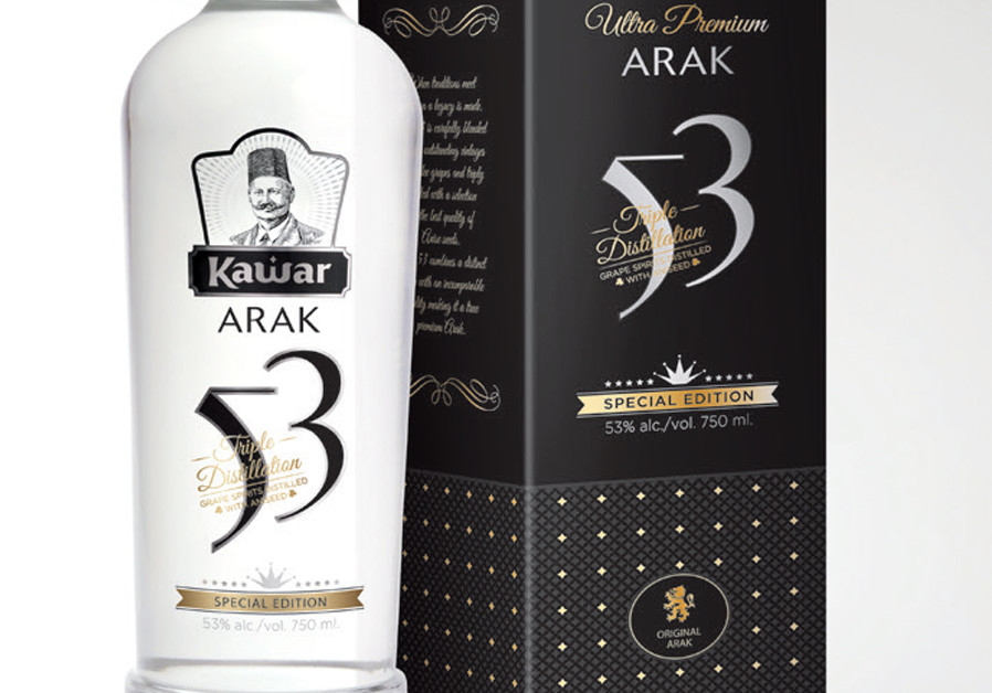 KAWAR 53: For connoisseurs only.