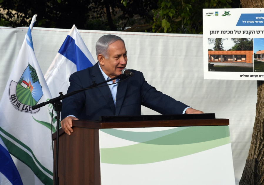 Prime Minister Benjamin Netanyahu at a pre-military academy, February 7th, 2019