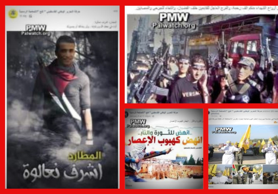 Palestinian Media Watch releases a report that shows Fatah promotes terror on its Facebook page.