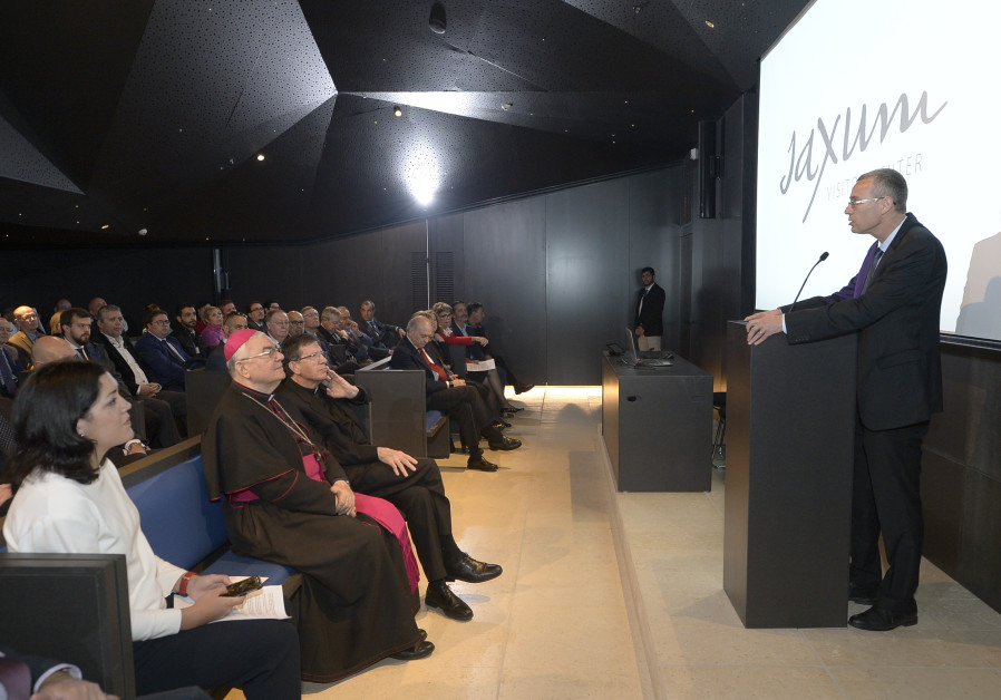 Minister of Tourism Yariv Levin speaking at the opening of the Saxum Visitor Center, 2019.