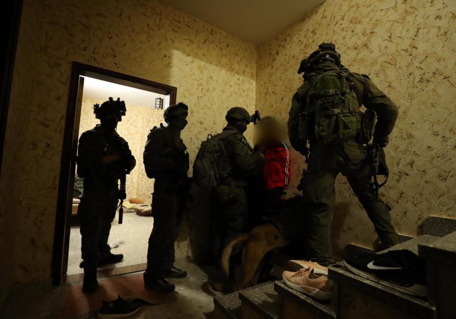 Police arrest Arafat al-Rifaiyeh, 29, suspected of murdering Ori Ansbacher, 19