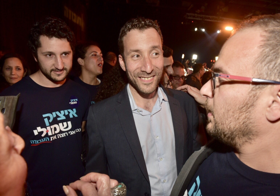 MK Itzik Shmuly won the most votes in his party's primaries February 11, 2019.