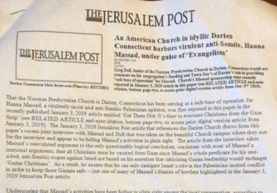 Fake news article steals Jerusalem Post logo and CAMERA byline in Connecticut.