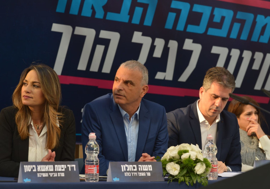 Kahlon promises greater subsidies, supervision for daycare