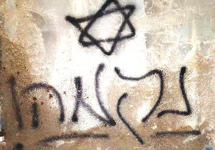 Main Duma Jewish terrorism defendant refuses to testify