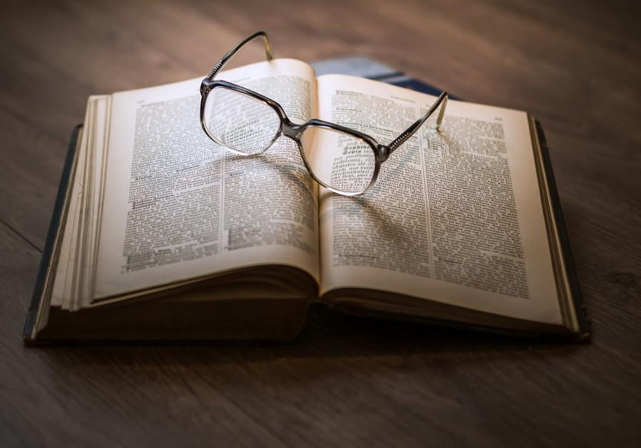 Knowledge [Illustrative]