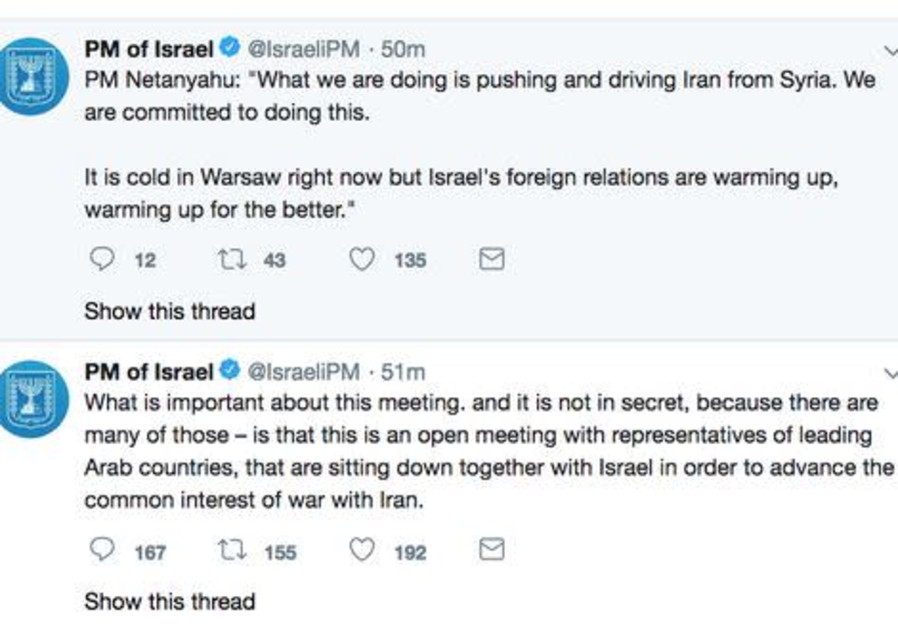 Tweets from Prime Minister Benjamin Netanyahu on February 13, 2019. (Screenshot)