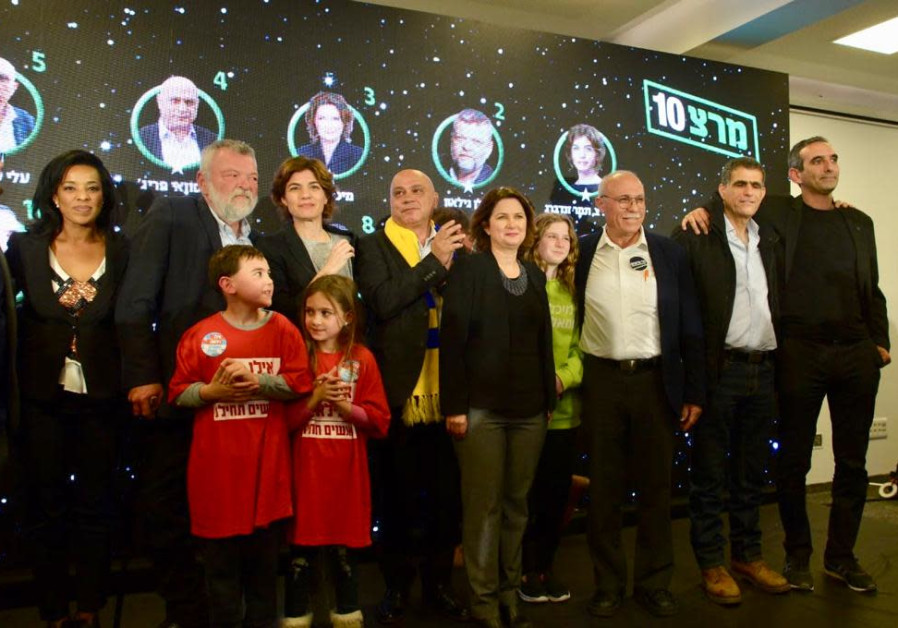The new Meretz party after the 2019 primaries