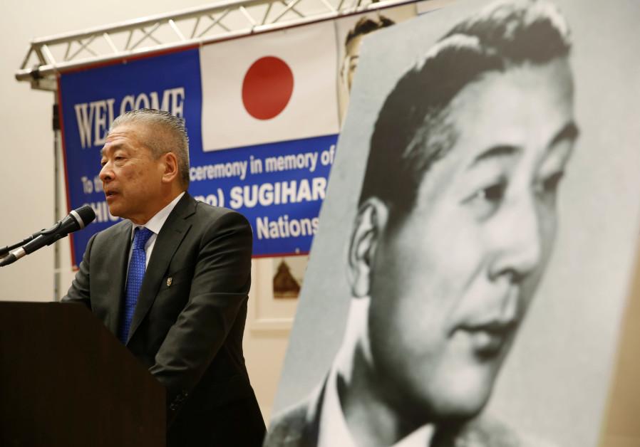 Nobuki Sugihara, son of Japanese diplomat, Chiune Sugihara