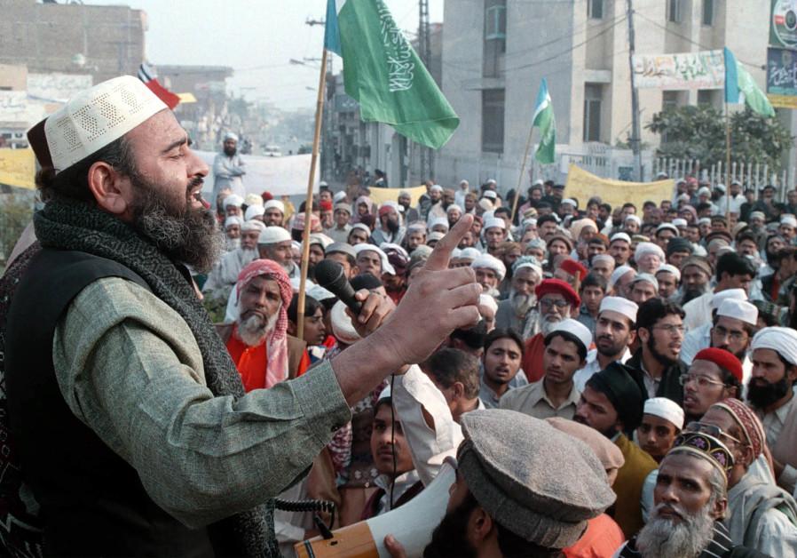 pakistan islamic groups ile ilgili görsel sonucu