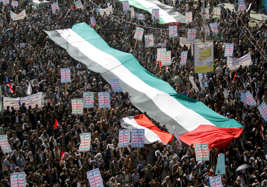 Protesters gather during a rally against the Middle East conference in Warsaw, in Sanaa, Yemen Febru