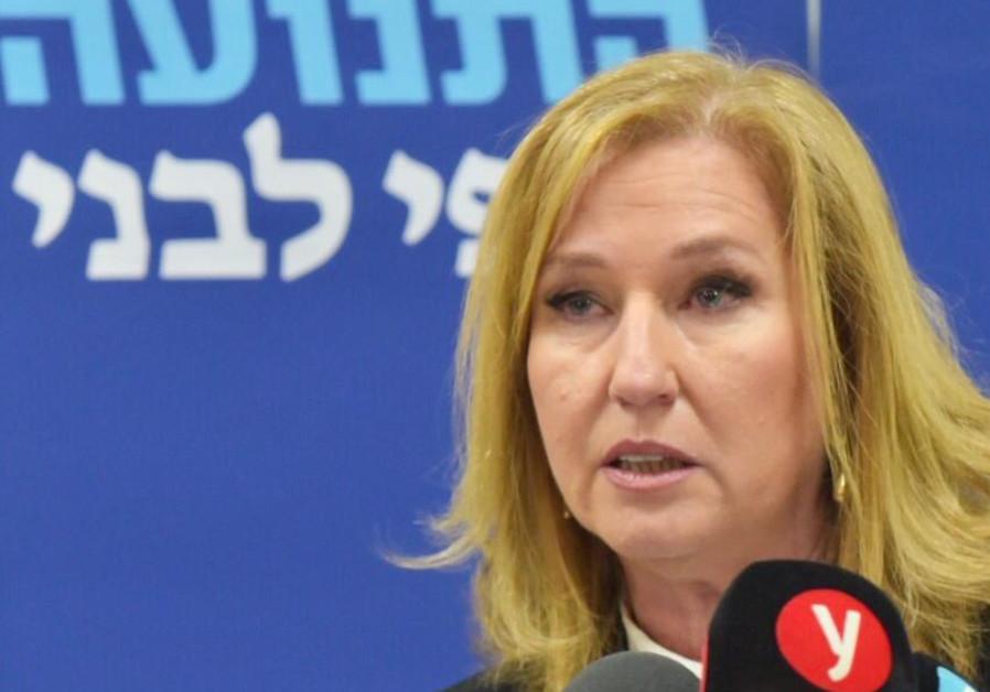 Tzipi Livni announced she quits politics on February 18, 2019