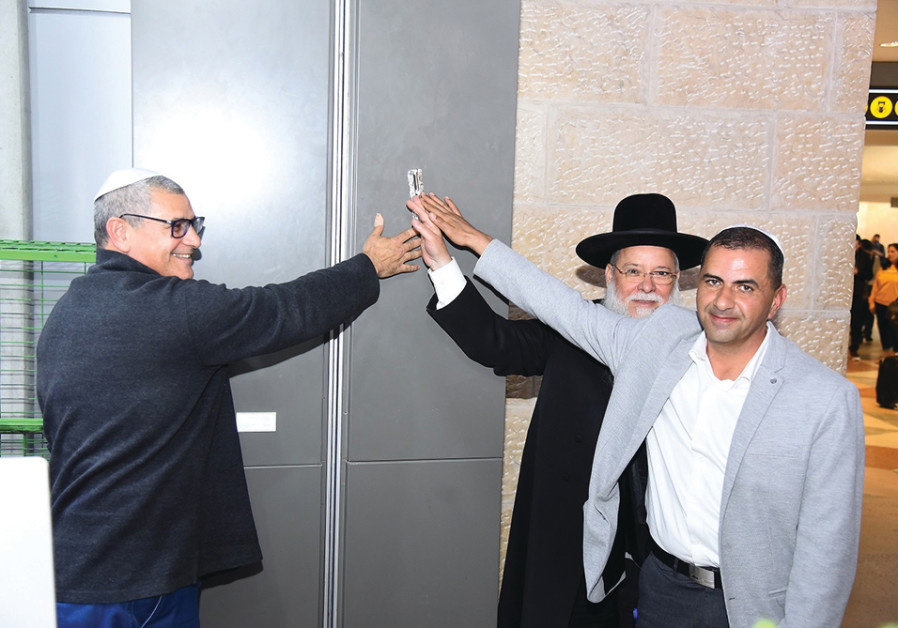 RANI ZIM, Office Depot owner, Elad Chief Rabbi Mordehai Malka and deputy director-general of Israel