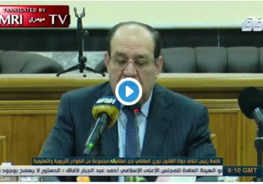 Former Iraqi PM Nouri Al-Maliki speaks against Zionist Jews.