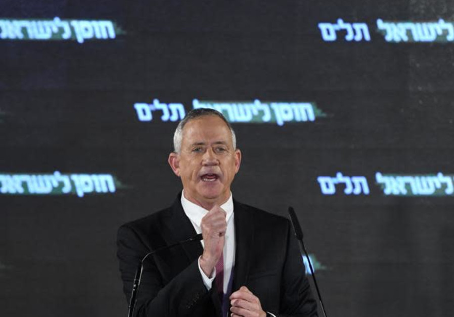 Israel Resilience leader Benny Gantz speaks at a campaign event