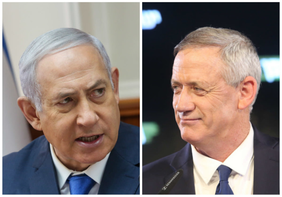 Netanyahu's main challengers form centrist alliance ahead of Israeli election