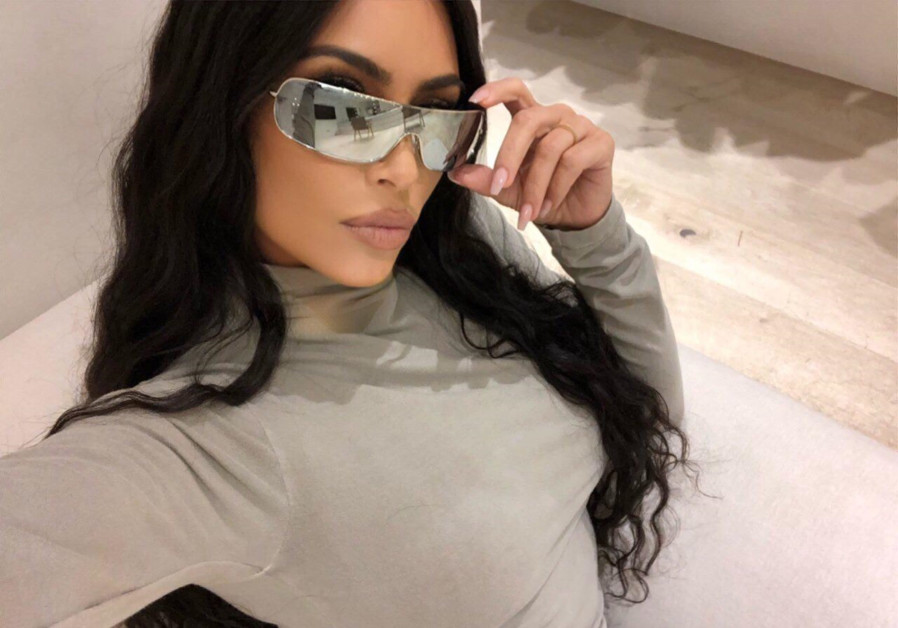 Kim Kardashian West cancels trip to Israel