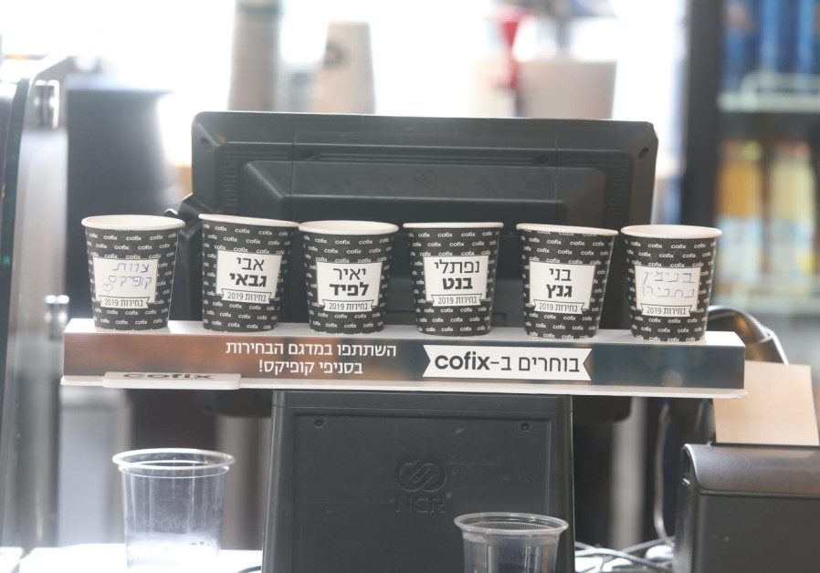 Netanyahu to go? Cofix poll reveals PM is Israeli coffee of choice
