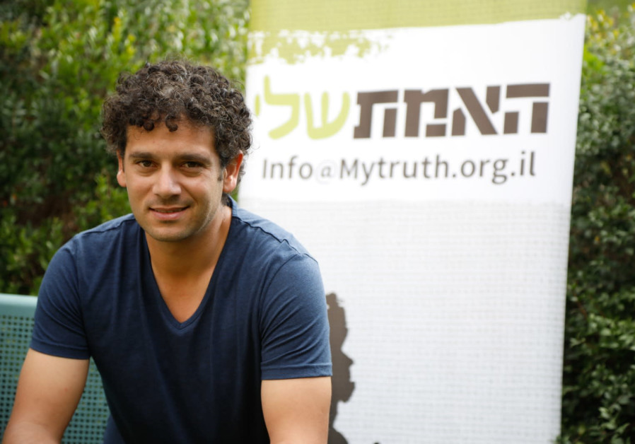 IDF reservists complain against Hamas at the International Criminal Court