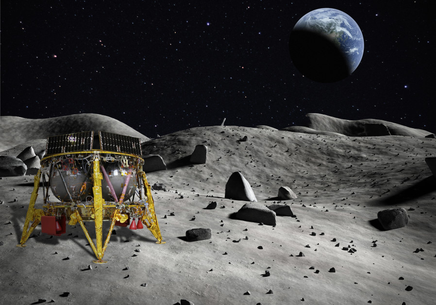 Real spacecraft on the moon (Spaceil)