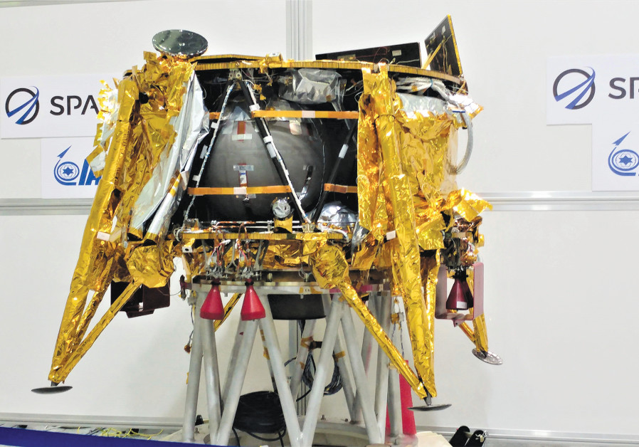 The space spacecraft of the SpaceIL spacecraft in Beresheet is visible in the clean air space of the Israeli aerospace industry